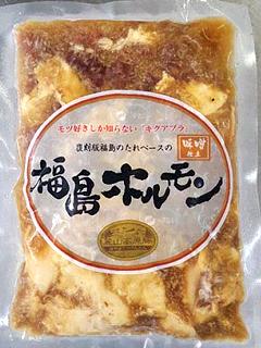 福島ホルモン味噌仕立