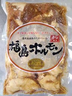 福島ホルモン醤油仕立