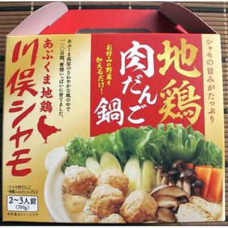 川俣シャモ 地鶏肉だんご鍋