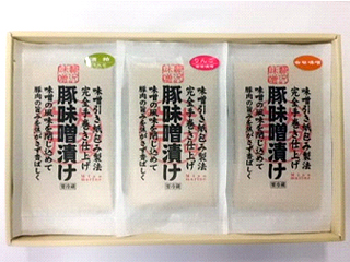 極熟 香味和紙包み 熟コース