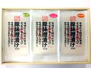 極熟 香味和紙包み 極コース