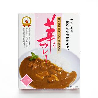 華カレー 中辛