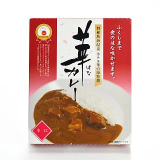 華カレー 辛口