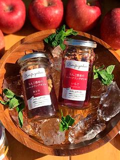 Berry's Garden スパークリングボトル(もも・いちご・カシス・パイナップル)