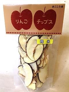 りんごチップス(陽光)