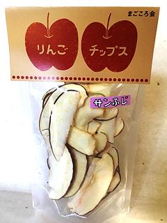 りんごチップス(サンふじ)