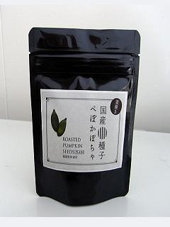 SANPEPO 焙煎種子(素焼き)