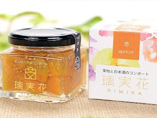 大人の大吟醸コンポート 杏 (チアシード入)