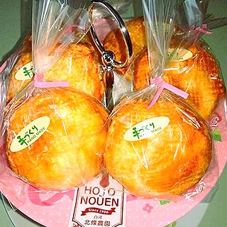 りんごパイ(丸型)