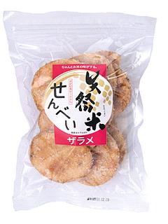 矢祭米せんべい ザラメ