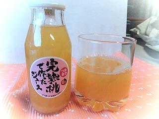 完熟桃で作った桃ジュース(あかつき)