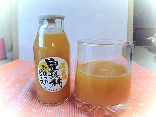 完熟桃で作った桃ジュース(黄金桃)