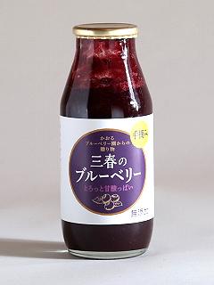 ブルーベリー果汁入り飲料(無糖)