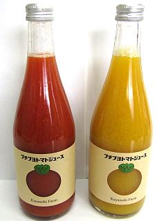 プチぷよトマトジュース(赤・黄)
