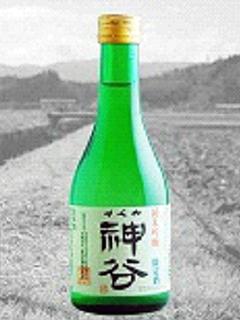 純米吟醸 神谷(かべや)(300ml)