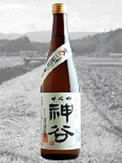 純米吟醸 神谷(かべや)(720ml)
