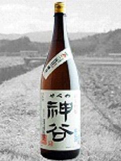 純米吟醸 神谷(かべや)(1800ml)