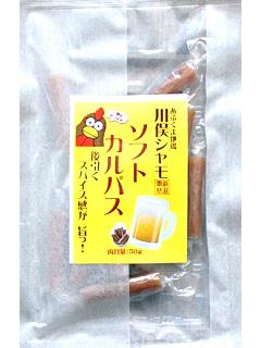 川俣シャモ ソフトカルパス