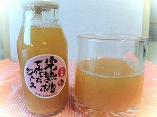 完熟桃で作った桃ジュース(川中島)