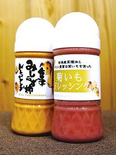 會津みしらず柿ドレッシング