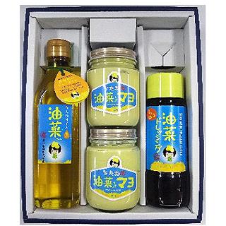 油菜ちゃんDセット