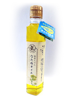 なたねオイル 油菜ちゃん(プレミアム)