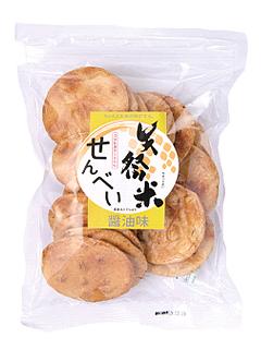 矢祭米せんべい 醤油味