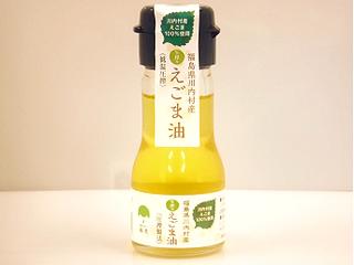 福島県川内村産 生搾りえごま油 30g