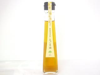 福島県川内村産 焙煎えごま油 115g