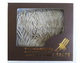 お福さんのひっぱりうどん ふくしまゴンボ麺