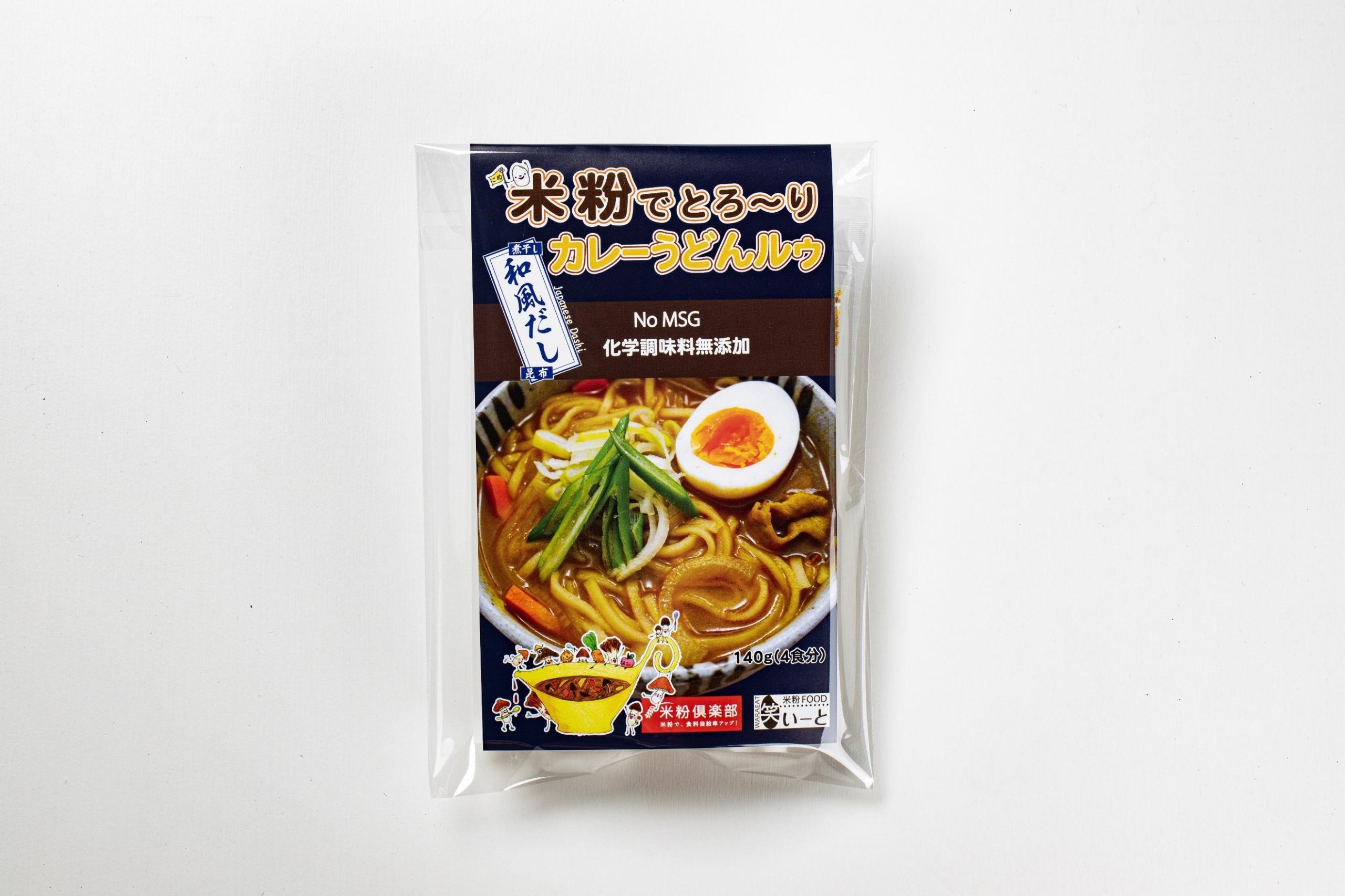 米粉でとろ~りカレーうどんルゥ(4食分)