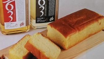 963ウイスキーケーキ